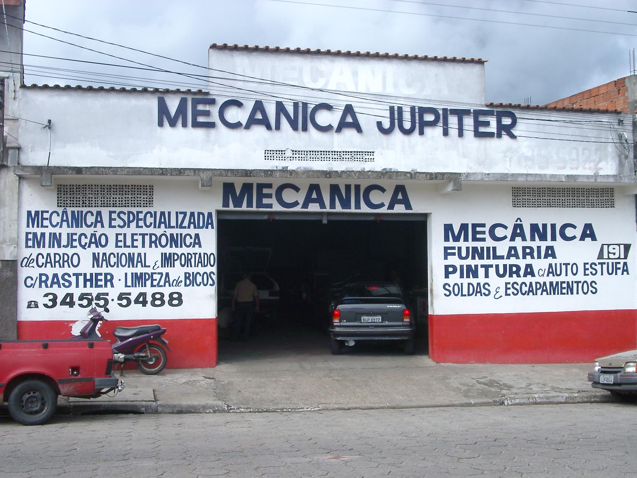 Mecanica Jupiter, Peruibe.JPG