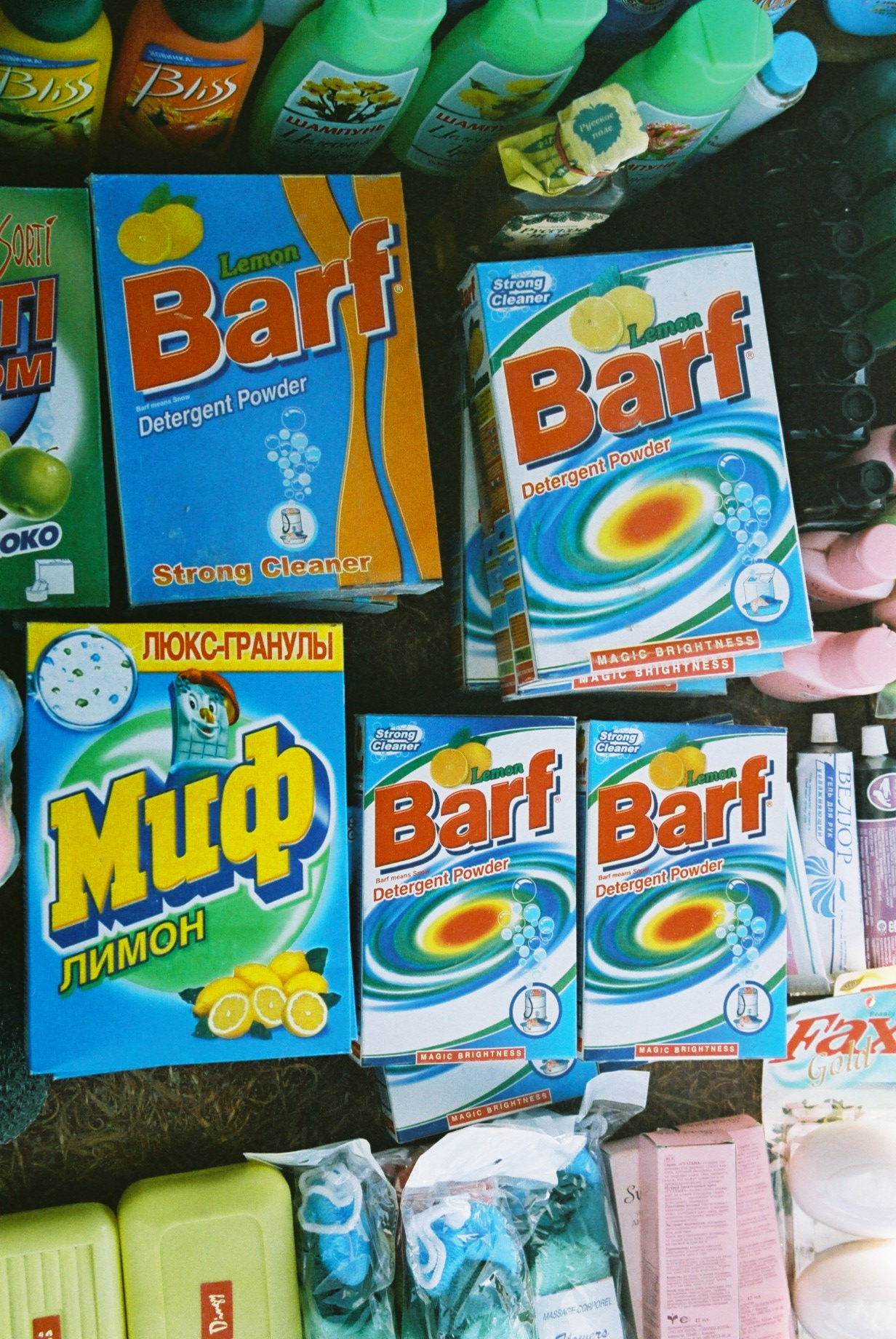 Barf, Bukhara.jpg