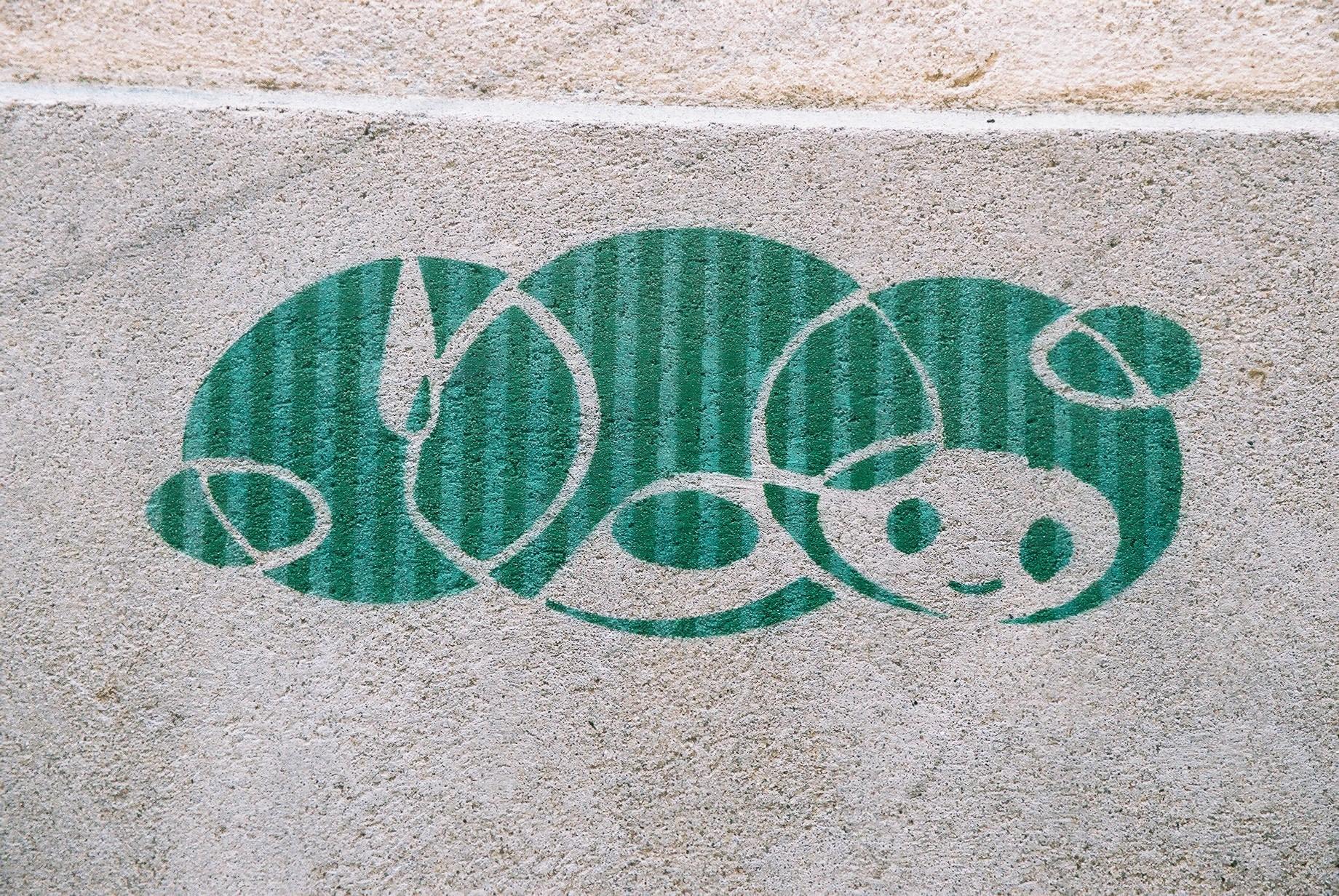 Bug, Arles.JPG