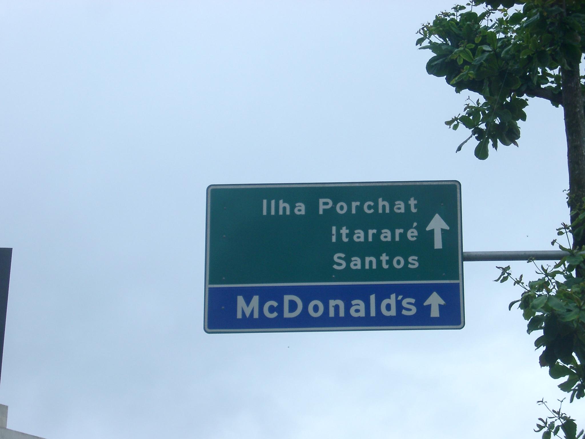 McDonald's, Santos.JPG