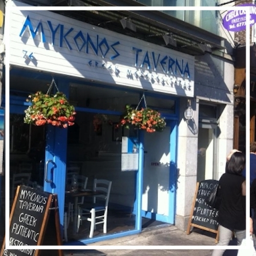 Source: facebook.com/GreekRestaurantMykonosDublin