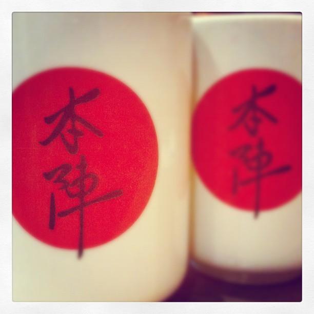 Taken with  Instagram  at Honjin Sushi