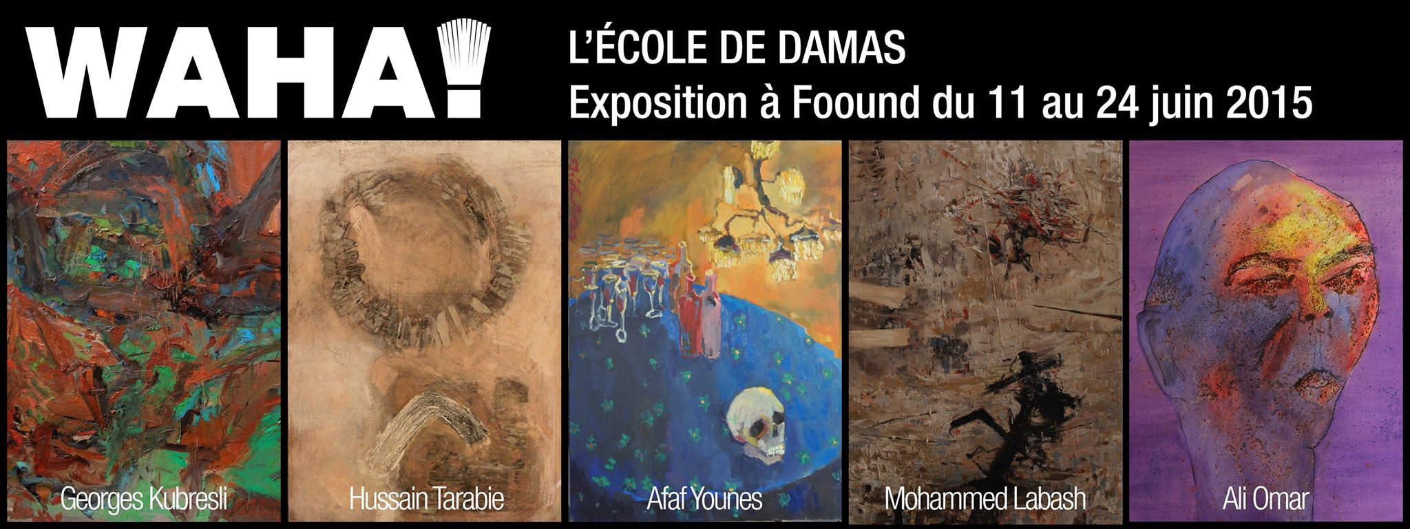 """Ecole de damas"" organisée par l'association WAHA"