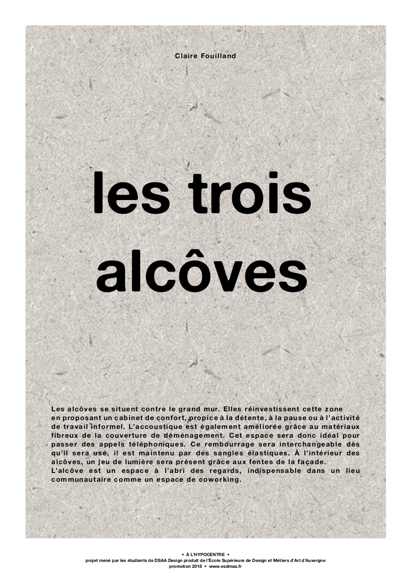 EPICENTRExESDMAA-Claire_Fouilland-Les_trois_alcoves-2018-1.jpg