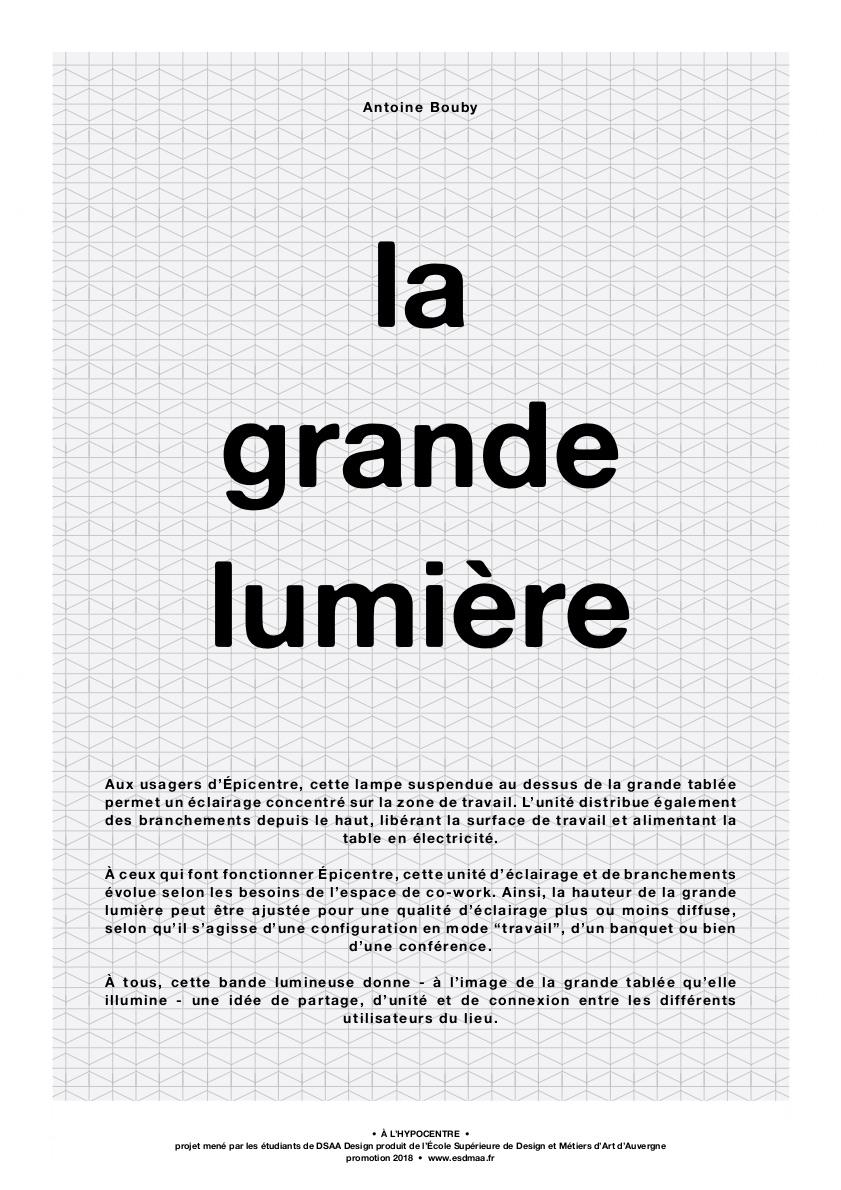 EPICENTRExESDMAA-Antoine_Bouby-La_Grande_Lumiere-2018-1.jpg