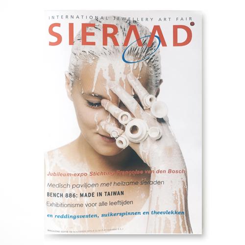 SIERRAD15