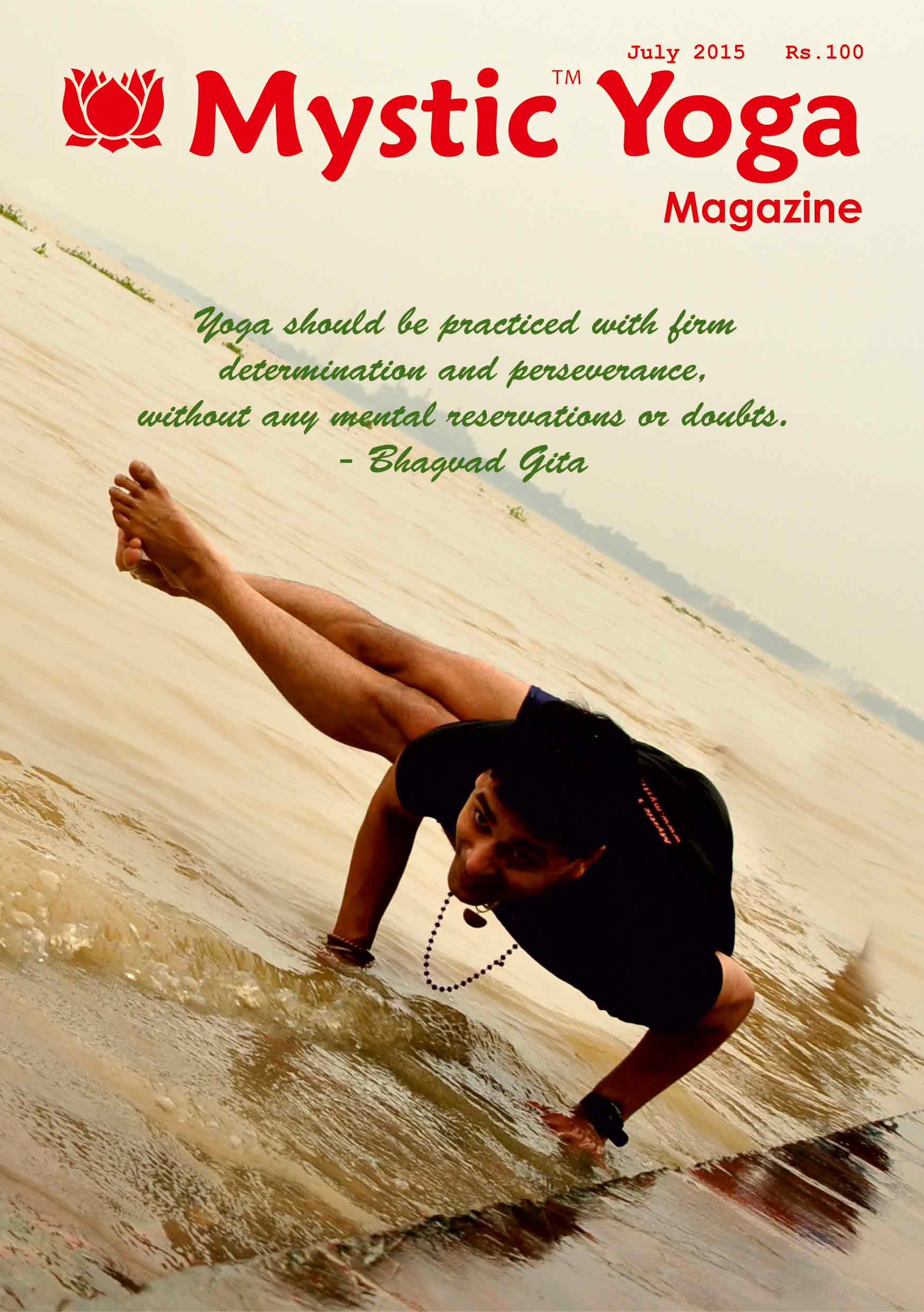 Mystic Yoga Magazine - July 2015