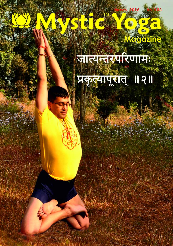 Mystic Yoga Magazine - March 2016
