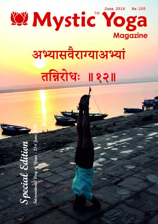 Mystic Yoga Magazine - June 2016