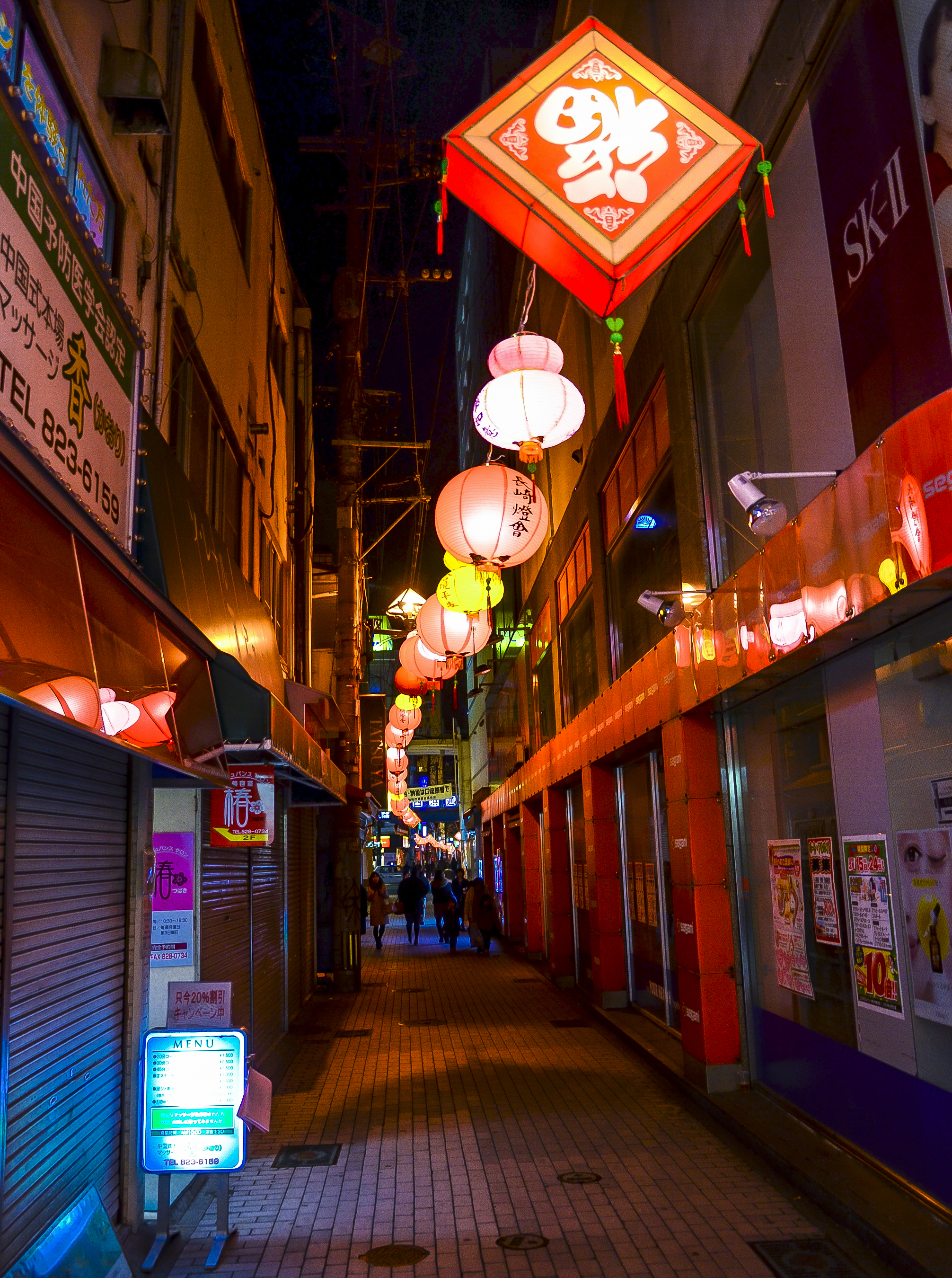 nagasaki-night.jpg
