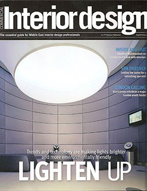 Interior Design  August 2008  Slow Food Nation - Fish Pavillion