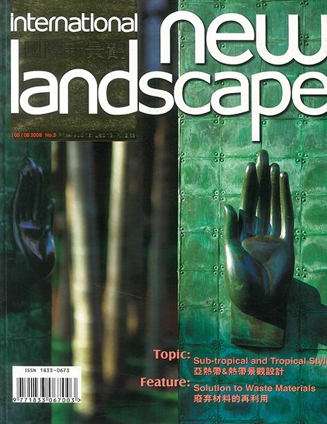 International New Landscape  May / June 2009  Sonoma Vineyard Residence