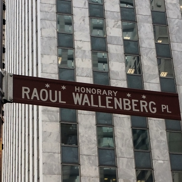 Raoul Wallenberg PL - HonoraryChicago.  Saved thousands of Jews during WWII