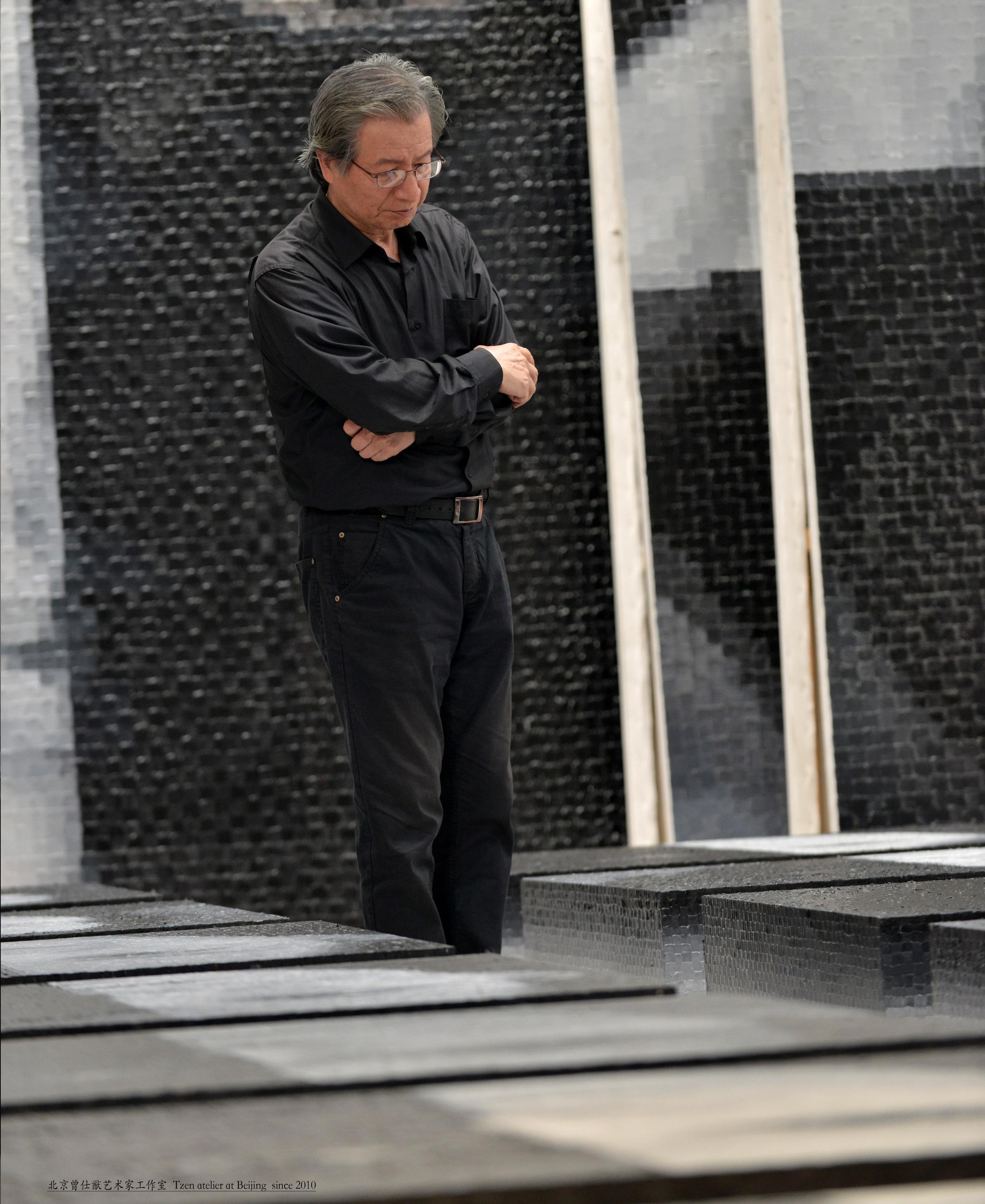 Beijing Studio, 2008