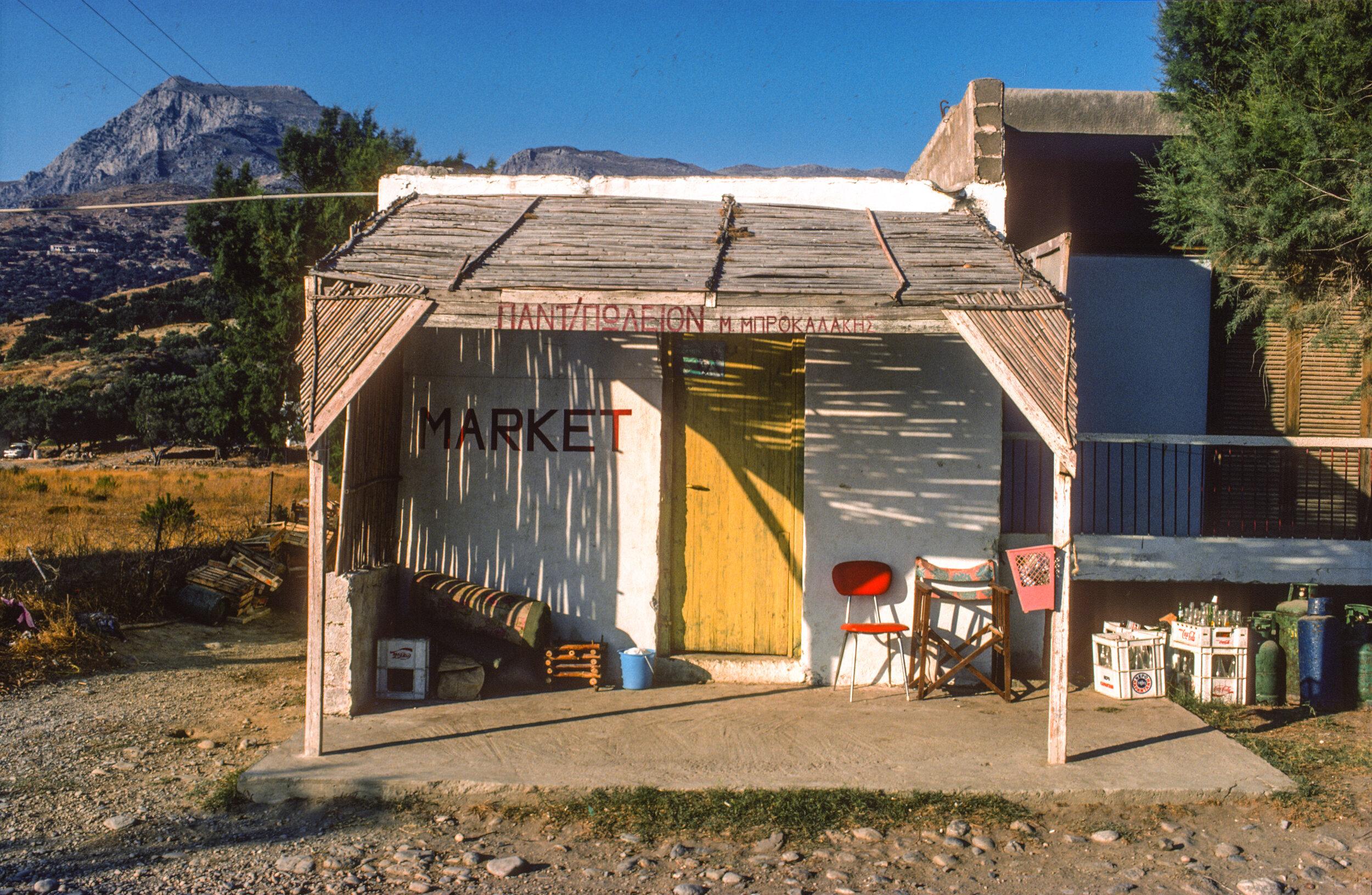 market greece.jpg