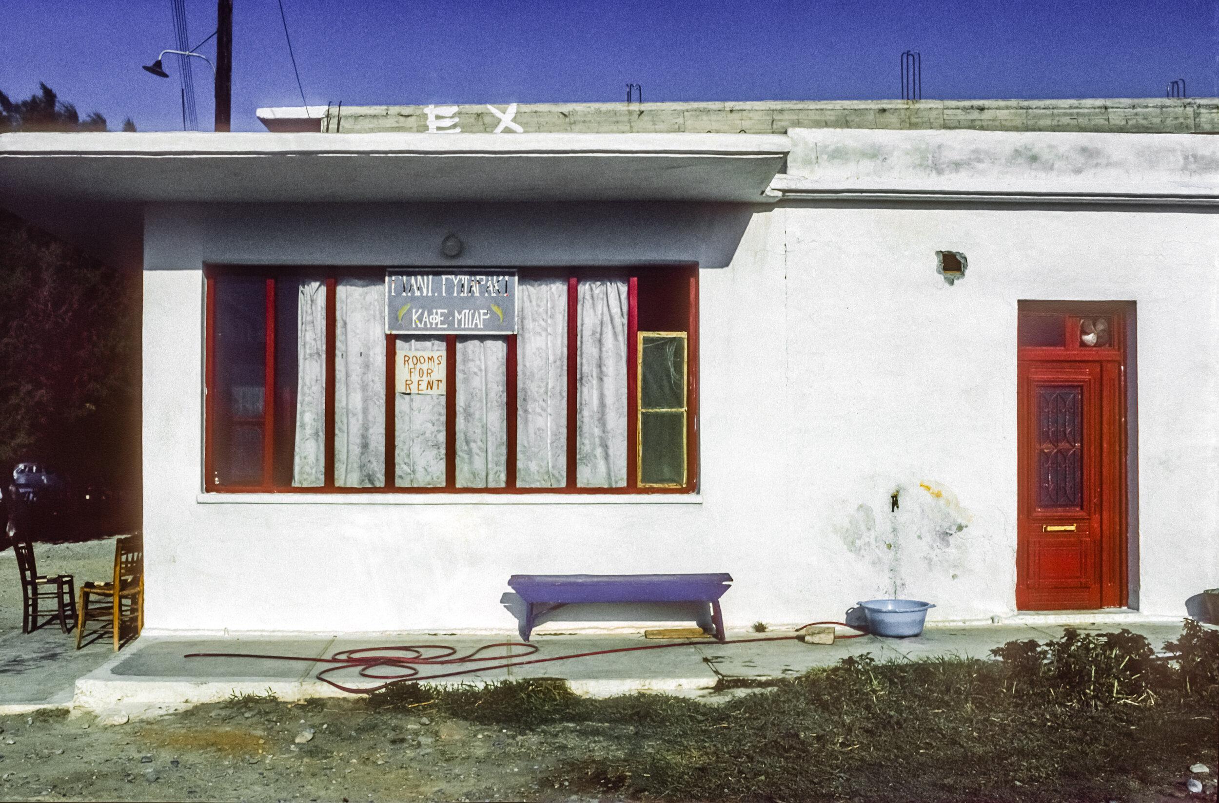 greek facade.jpg