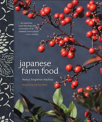 Japanese Farm Food cover.jpeg