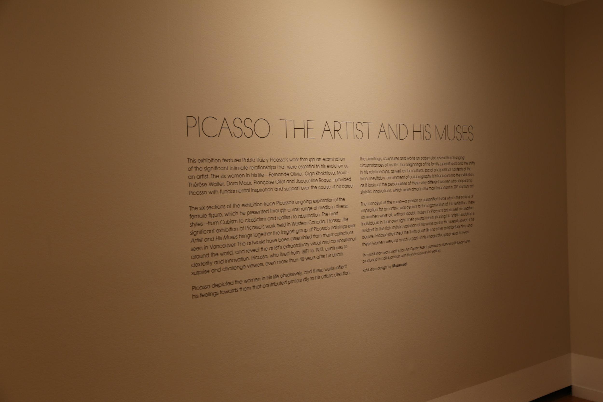 이번 피카소전은 피카소와 그의 6명의 뮤즈들에 관한 내용이라 합니다.