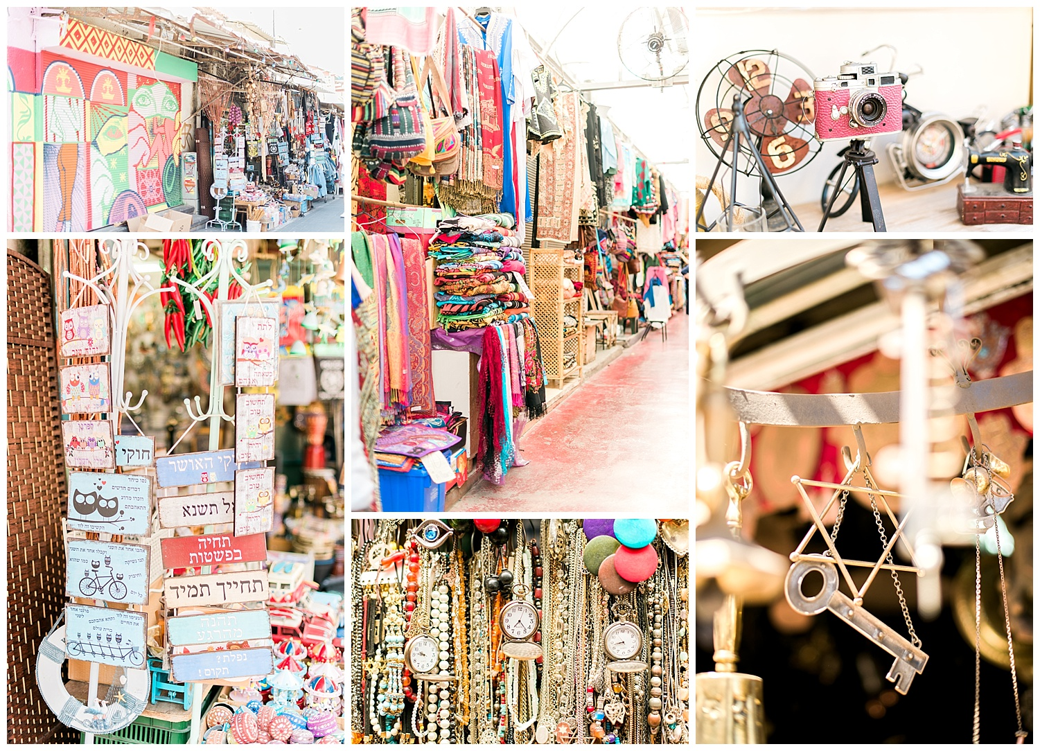 The shuk in the old port city of Yafo.The city can also be spelled Jaffa, Jaffo, and various other ways and everyone will still know what you mean.