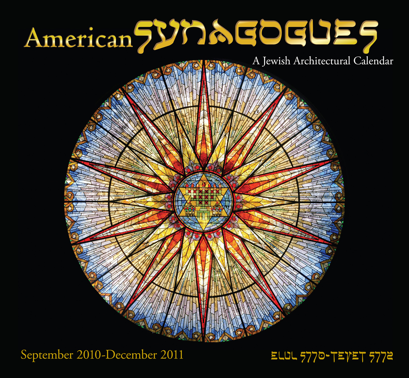 American Synagogues Calendar