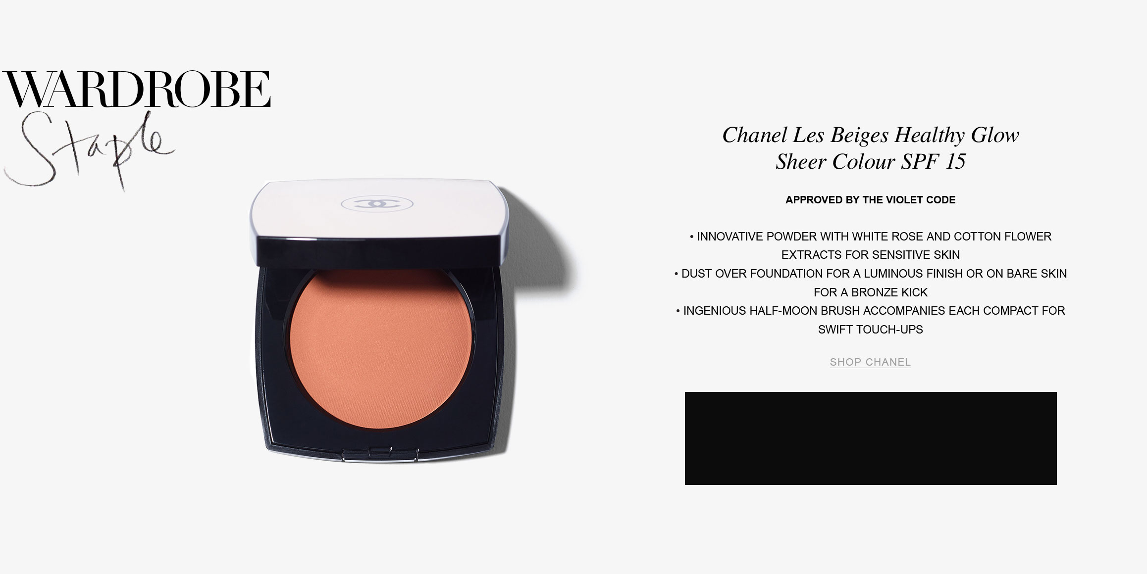 CHANEL-LES-BEIGES-HEALTHY-GLOW-SHEER-COLOUR-SPF-15-Interstitial.jpg