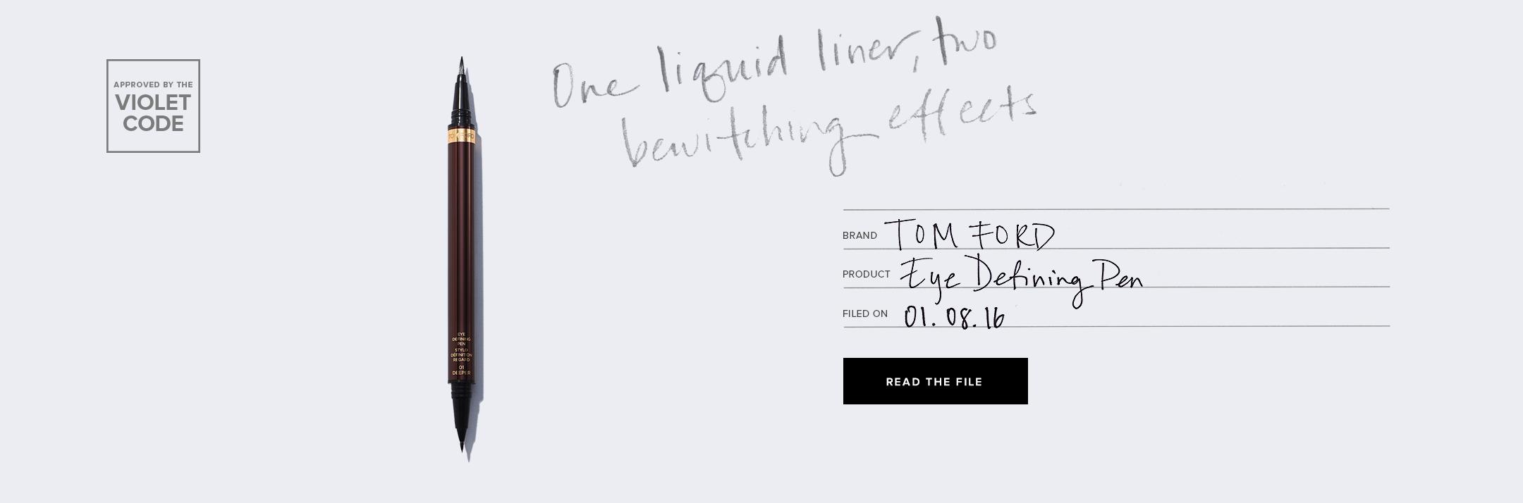 tom-ford-eye-defining-pen-interstitial.jpg