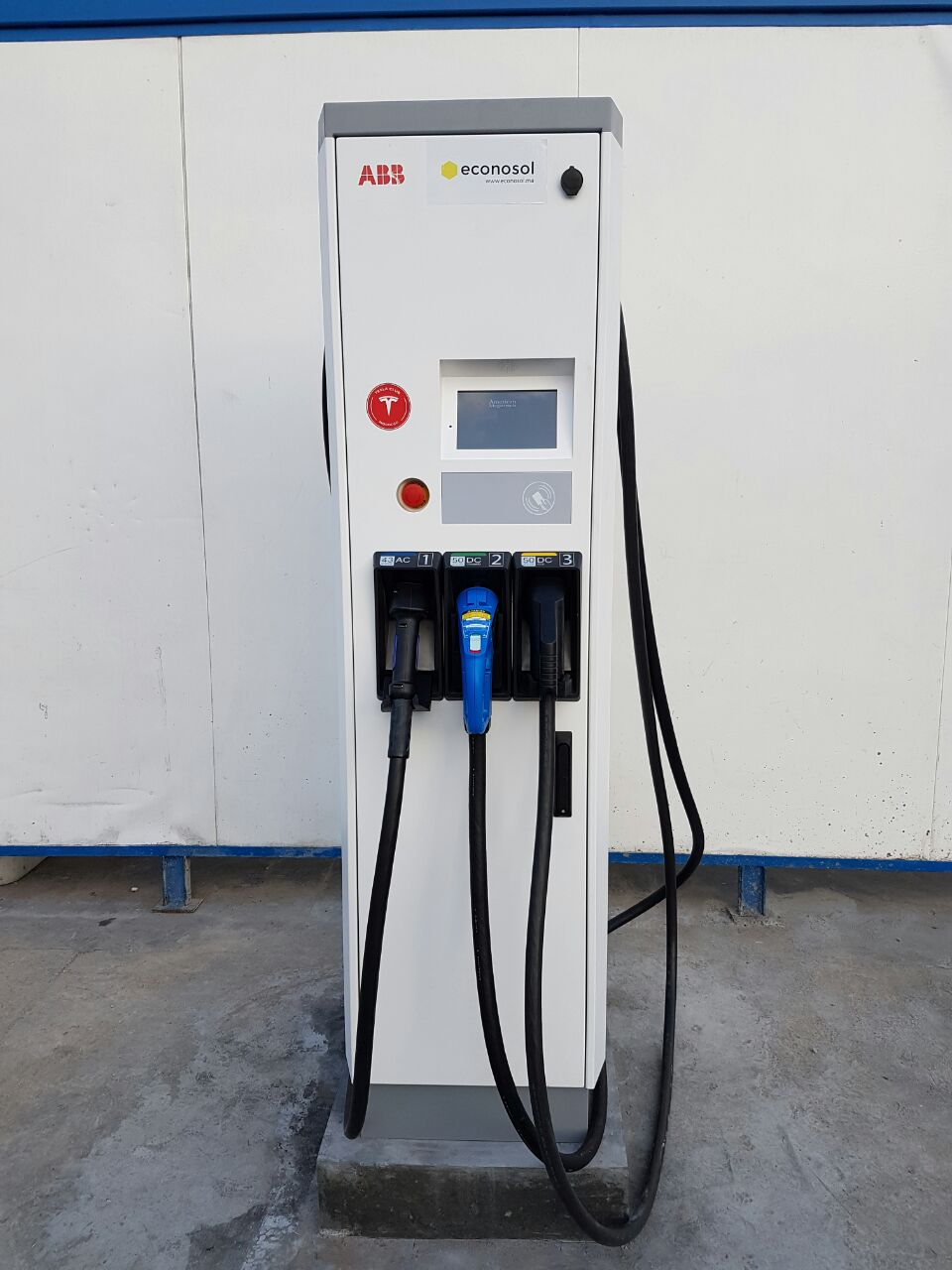 borne de recharge rapide 50kW