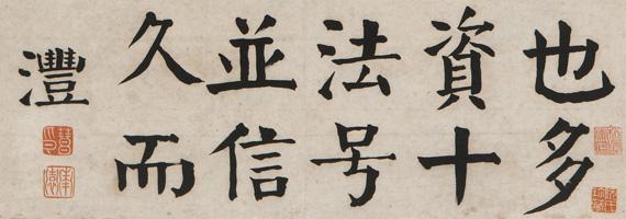 kaishu script