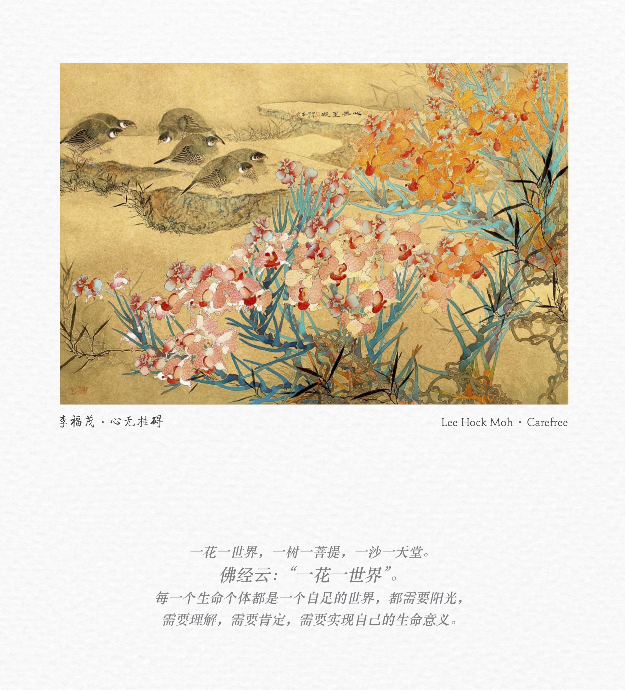 E-invite-2 copy.jpg