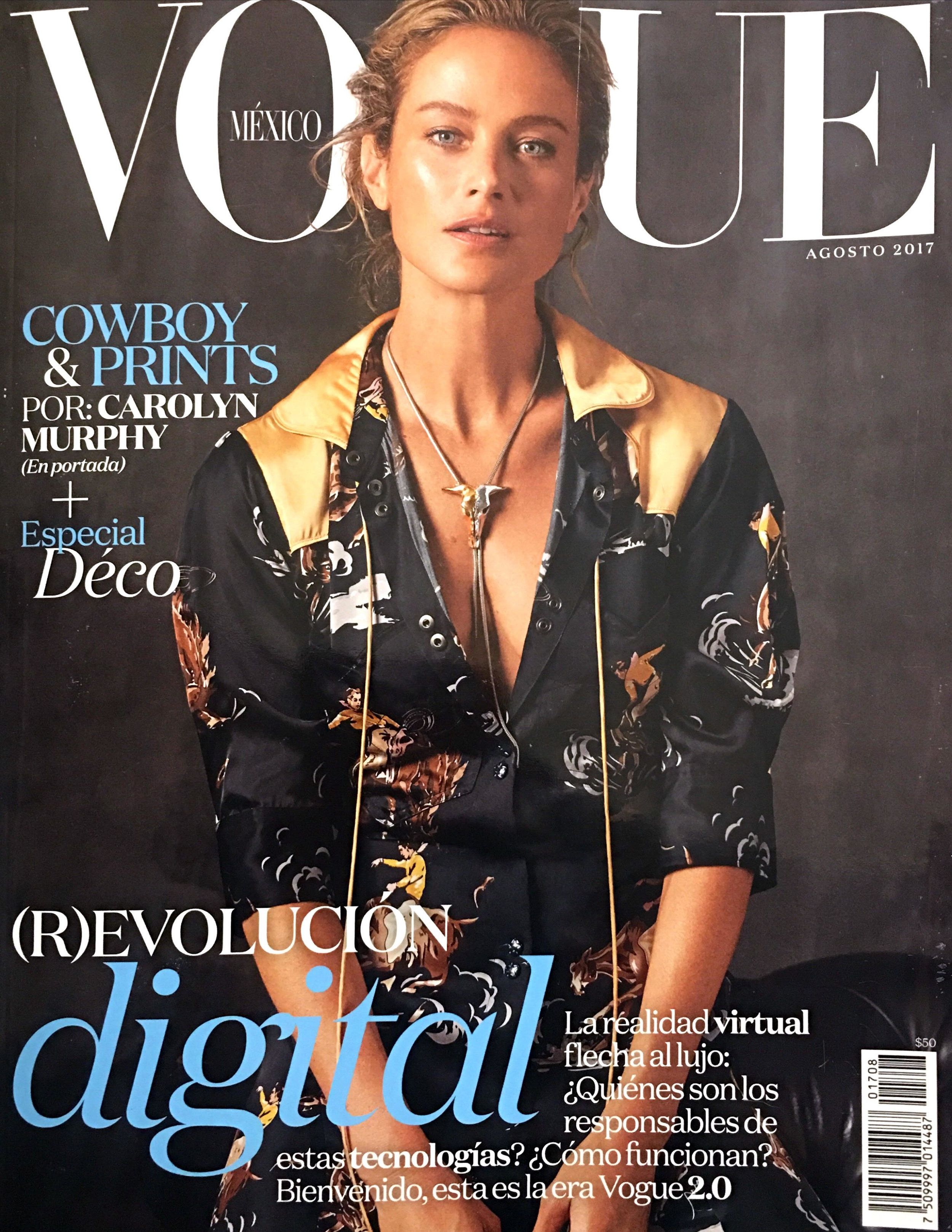 LMH_vogueAug2017_cover.jpg