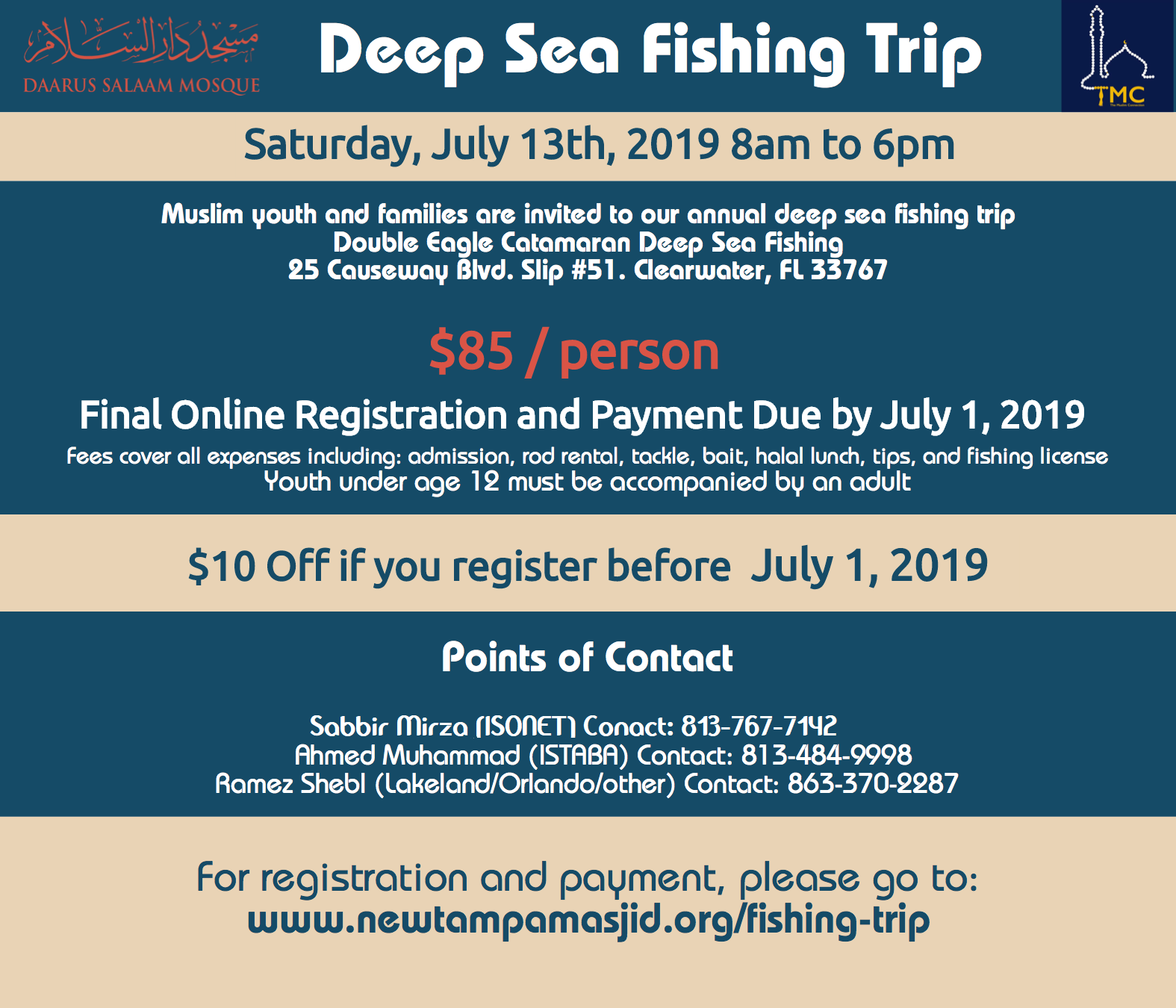 Updated - Deep_Sea_Fishing_Trip_07-13-19.png