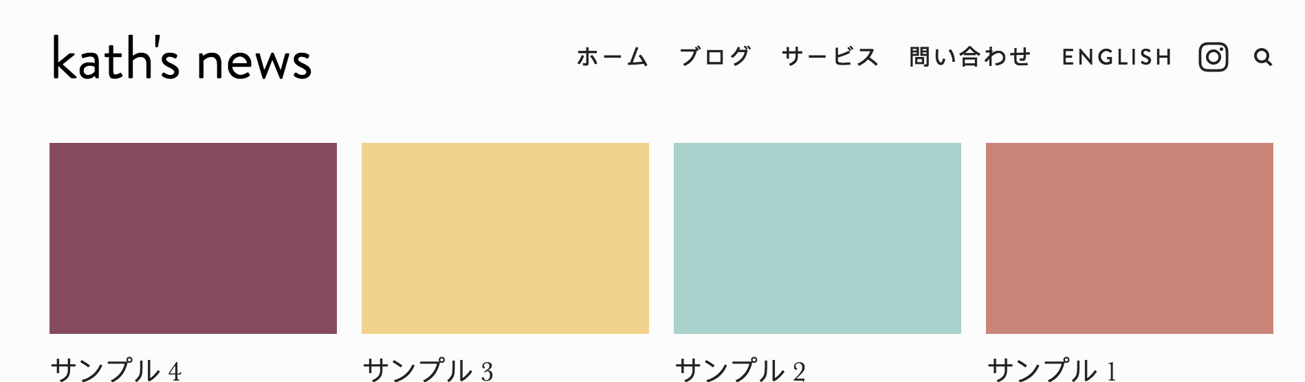 Bilingual Squarespace Website with Japanese Navigation