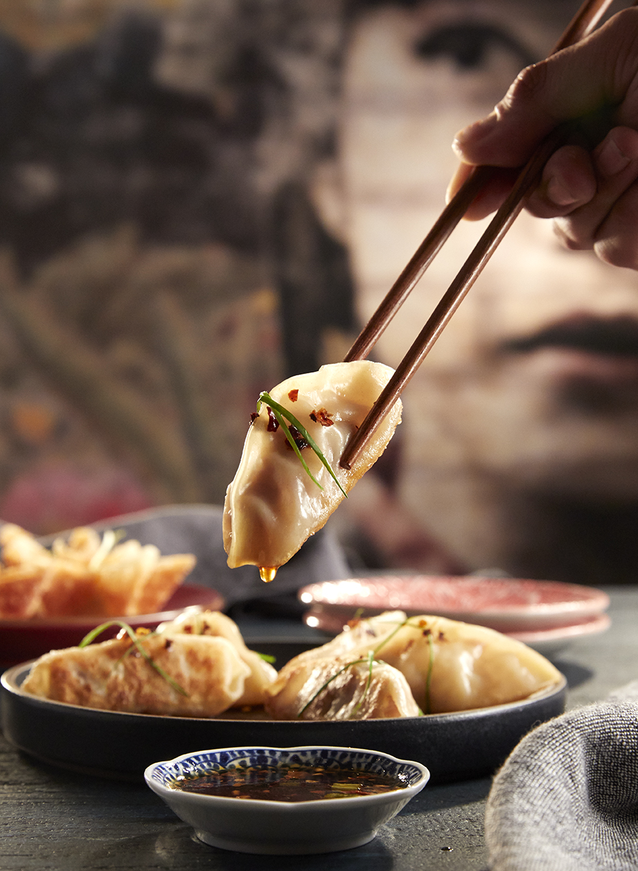 Dumpling Dip.jpg