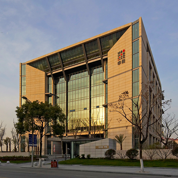 CHINA | Shenergy Headquarters