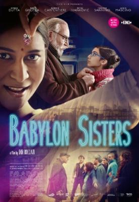 Babylon Sisters_internatonal poster medium.jpg