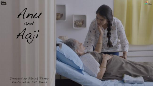 Anu And Aaji_Poster.jpg