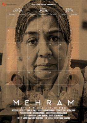 Mehram (Main Poster).jpg