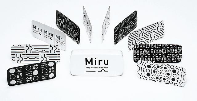 MIRU.jpg