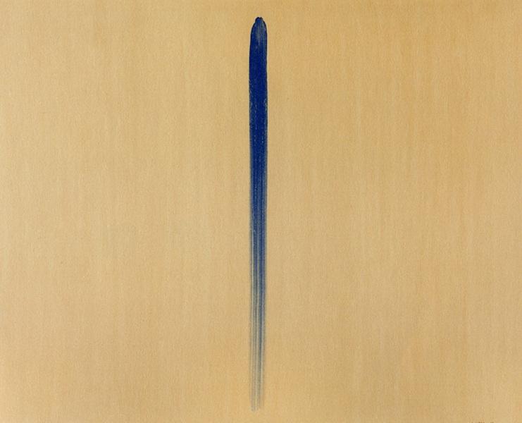 Lee-Ufan-From-Line-1978.jpg