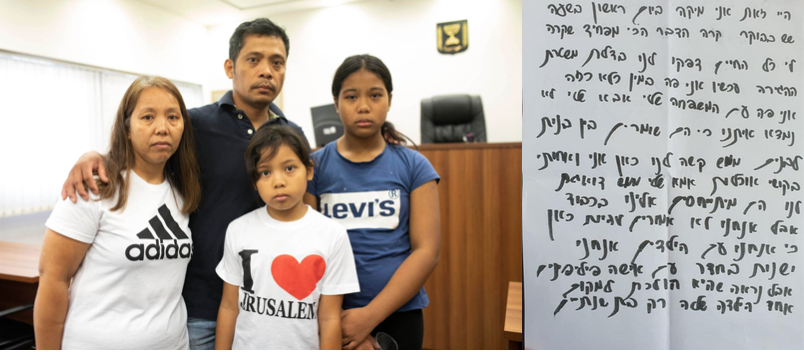 """Left: Twelve- year-old Mika and her family at their court hearing. Right: A letter from Mika, in Hebrew, in which she describes her family's arrest and subsequent detention as """"the most frightening thing that's happened to me in my entire life."""" Sources: Oren Ziv for ActiveStills (left) [1] and United Children of Israel (right)."""