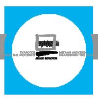 Μεγάλη Μουσική Βιβλιοθήκη της Ελλάδος «Λίλιαν Βουδούρη»