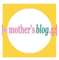 mothersblog.gr