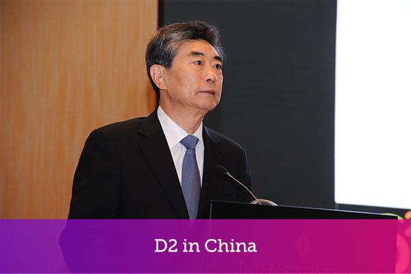 eShot-banner-template-D2-in-China.jpg