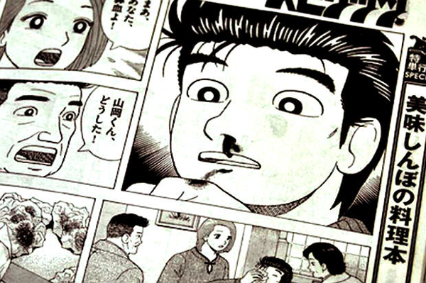 Shiro depicted suffering a nosebleed after visiting Fukushima.