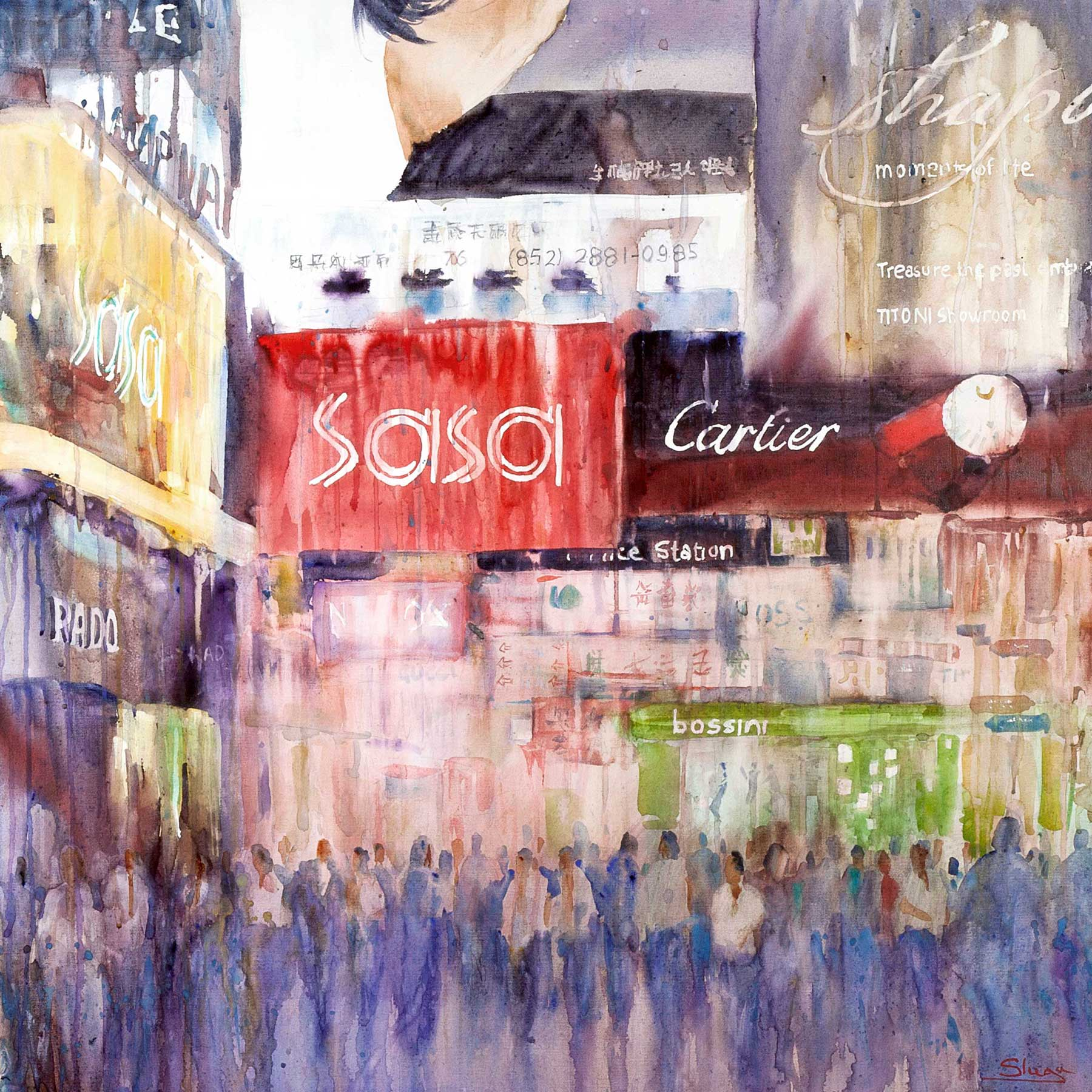 Sasa and Cartier 91 x 91 cm