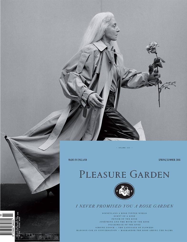 PLEASURE GARDEN #3 - MARTON PERLAKI