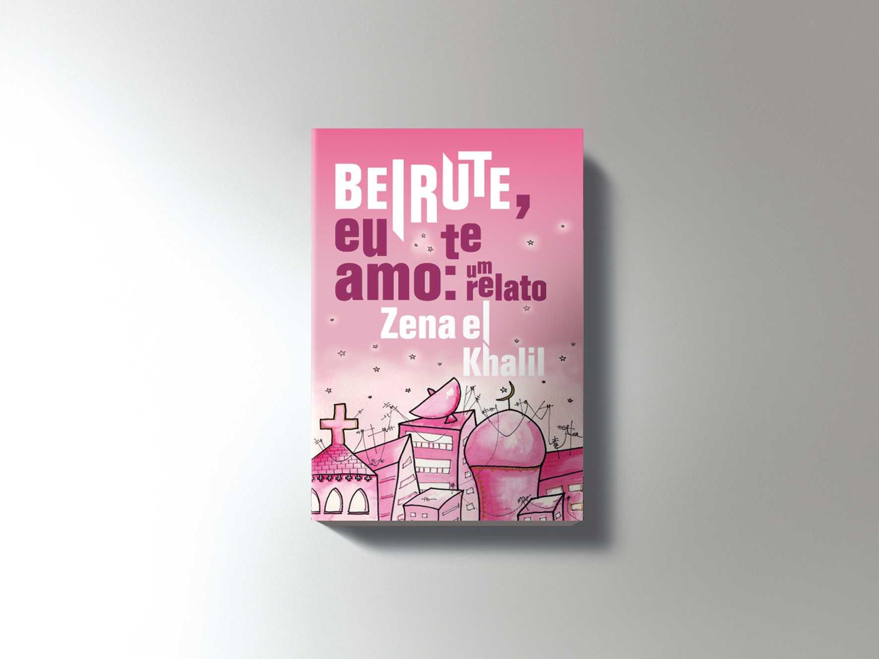 Zena Jacket Brazil.jpg