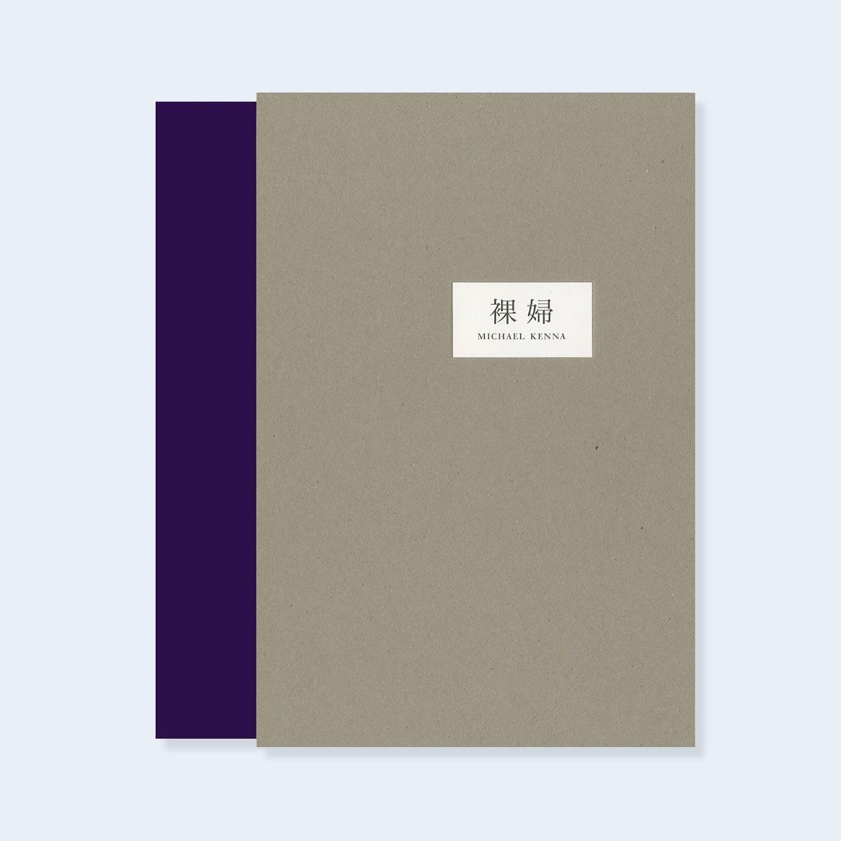 COMING SOON  MICHAEL KENNA  |   Rafu (Limited Edition)  |  Order >