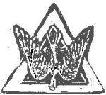 1972 design