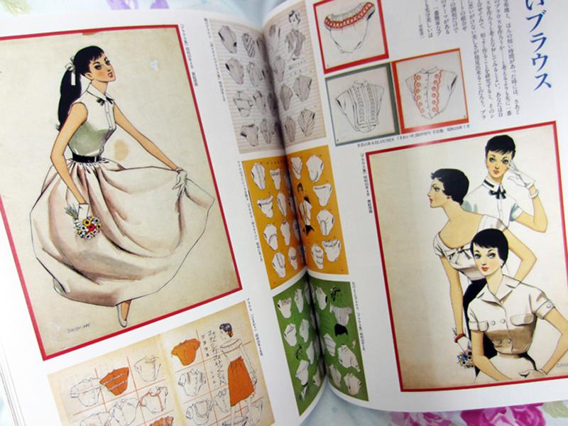 junichi nakahara magazine